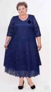 Платье длинное нарядное Я4935