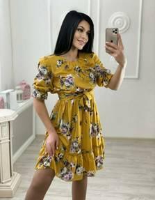 Платье А24896