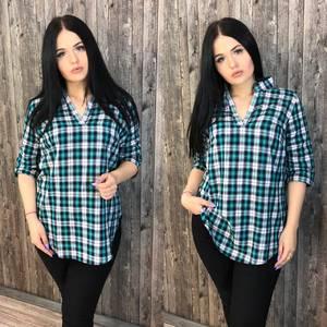 Блуза нарядная Х9536