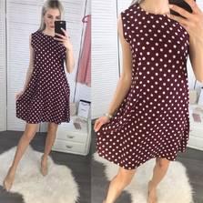 Платье Ц2965