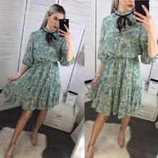 Платье Ц4519