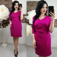 Платье Ц0017