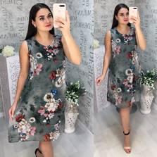 Платье Ц2978