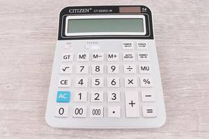 Калькулятор Ш2561