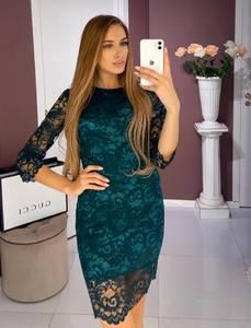 Платье короткое нарядное Ш8365