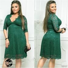 Платье Ю2950