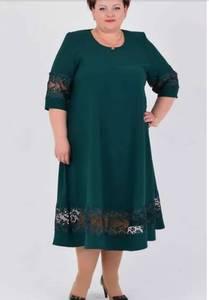 Платье длинное нарядное Я5484