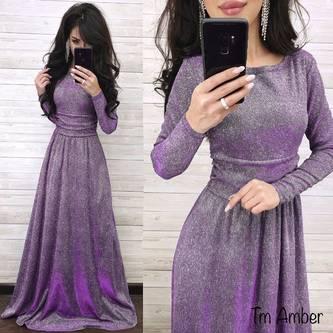 Платье длинное нарядное А13627