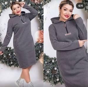Платье короткое повседневное А53121