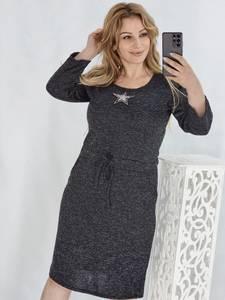 Платье короткое с длинным рукавом А54221