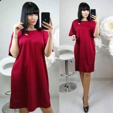 Платье Ц0134