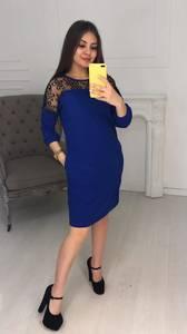 Платье короткое с длинным рукавом Ц2995