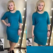 Платье Х9084