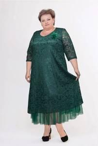 Платье длинное нарядное Я4937