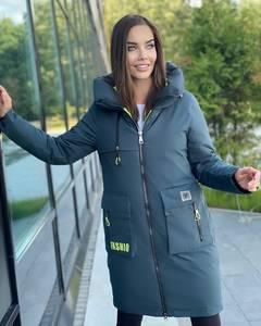 Куртка А57057