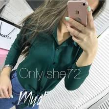 Рубашка Ц2243