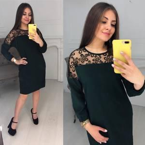 Платье короткое с длинным рукавом Ц2994