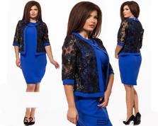 Платье Ш2336
