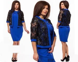 Платье короткое нарядное Ш2336