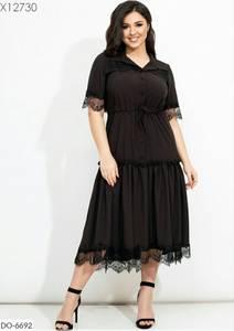 Платье длинное нарядное А26358
