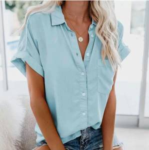 Рубашка с коротким рукавом А31475