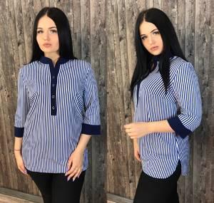 Блуза нарядная Х9539