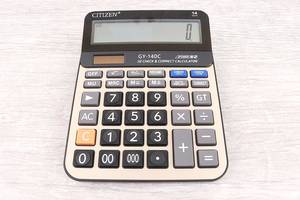 Калькулятор Ш2563