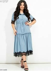 Платье длинное нарядное А26357