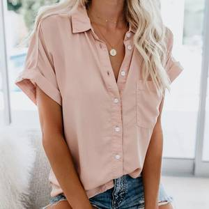 Рубашка с коротким рукавом А31476