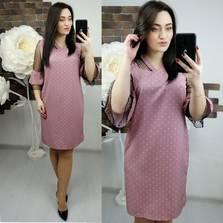 Платье Х9178