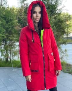 Куртка А57059