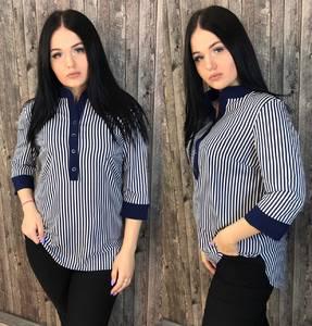 Блуза нарядная Х9540