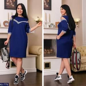 Платье короткое с рукавом 3/4 синее Х9550