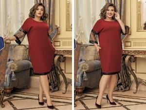 Платье короткое нарядное Ш8284