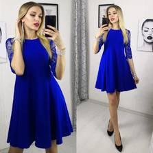 Платье Ф9480