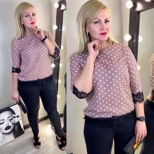 Блуза нарядная Х9767