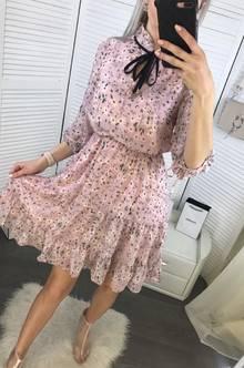Платье Ц4524