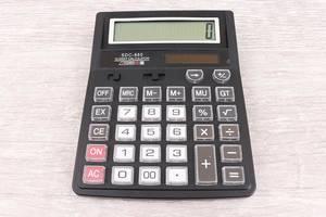 Калькулятор Ш2565