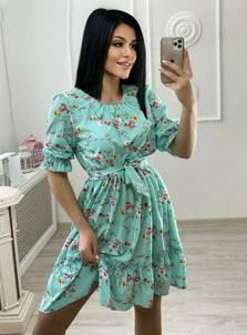 Платье А24901