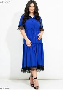 Платье длинное нарядное А26359