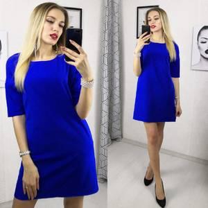 Платье короткое нарядное синее Ф9482