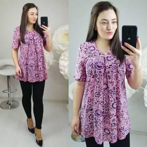 Блуза нарядная Х9556