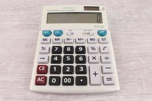 Калькулятор Ш2566