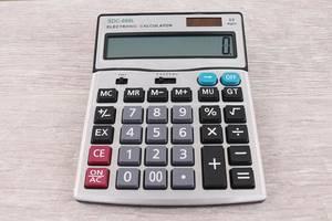 Калькулятор Ш2567