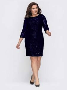 Платье короткое нарядное А58464