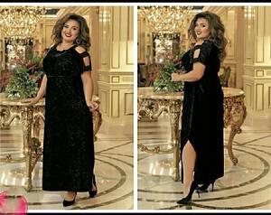 Платье длинное нарядное А58477