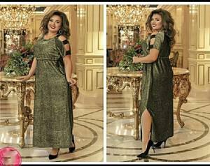 Платье длинное нарядное А58478