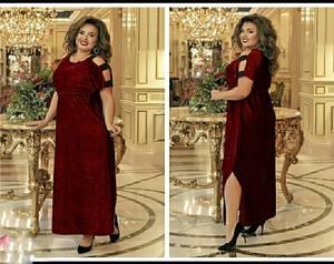 Платье длинное нарядное А58480