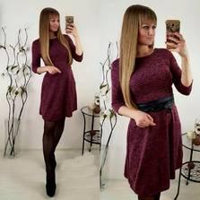 Платье П1404