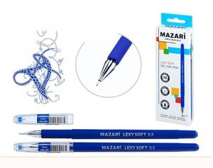 Ручки (12 шт.) А00886